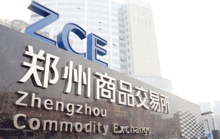 China's News, China's Financial News,Mainland commodity exchanges