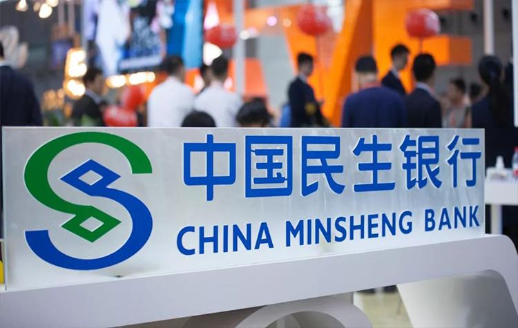 China's News, China's Financial News, China Minsheng Investment Group
