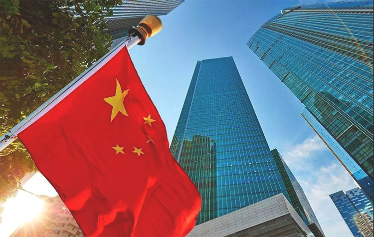China's News, China's Financial News,  capital market