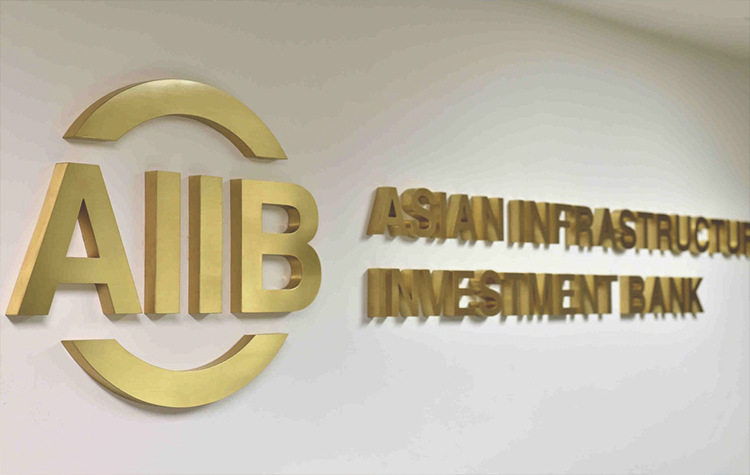 China's News, China's Financial News,  AIIB