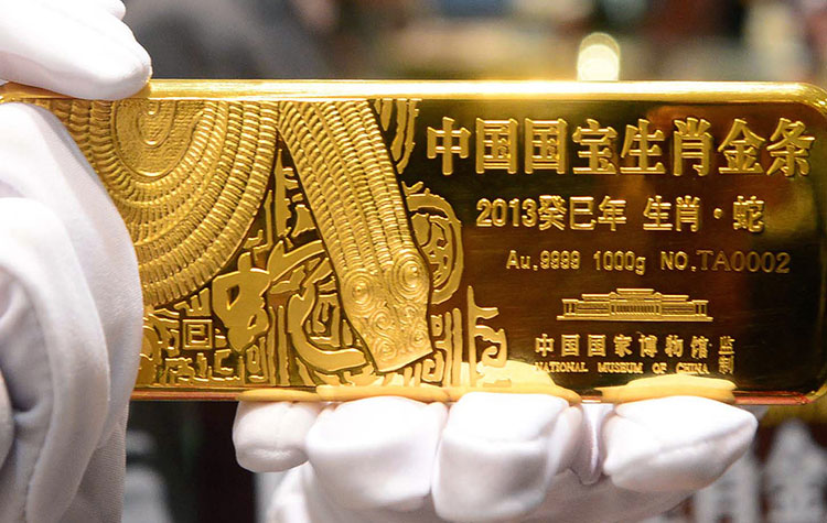 China's News, China's Financial News, gold reserves