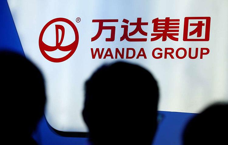 China's News, China's Financial News,Wanda