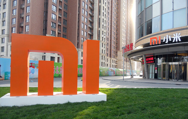 China's News, China's Financial News, Xiaomi