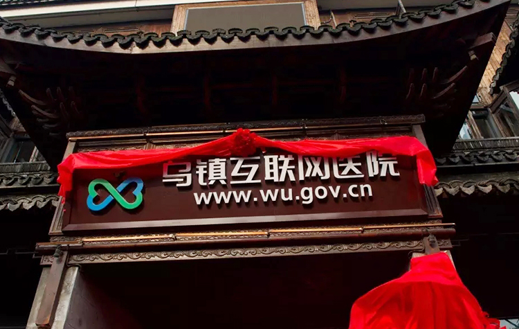 China's News, China's Financial News, Tencent's WeDoctor
