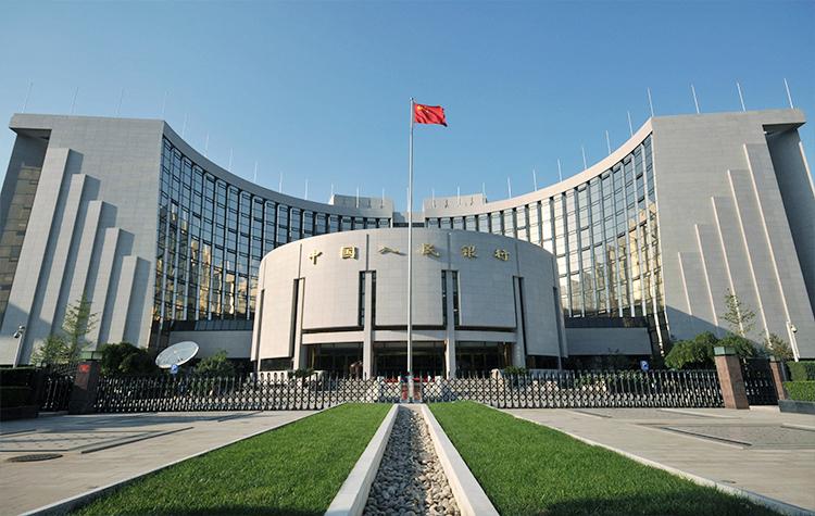 China's News, China's Financial News, China's central bank