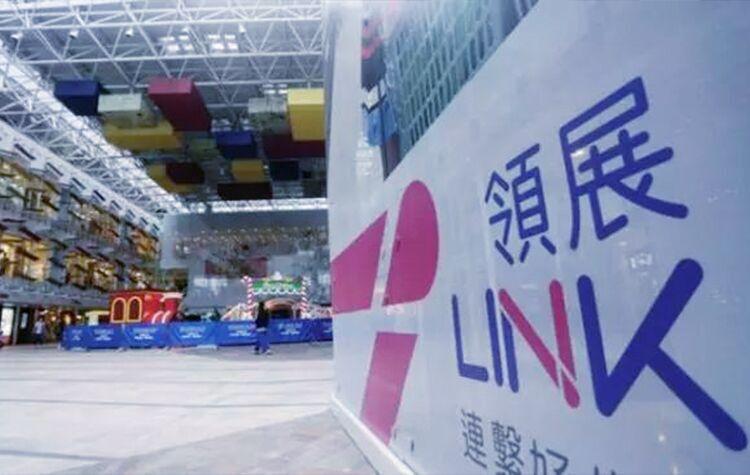 China's News, China's Financial News, Link Reit