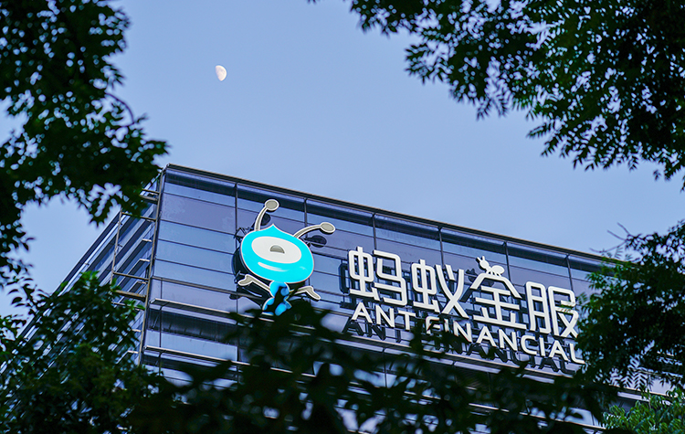 China's News, China's Financial News, Alibaba and Ant Financial