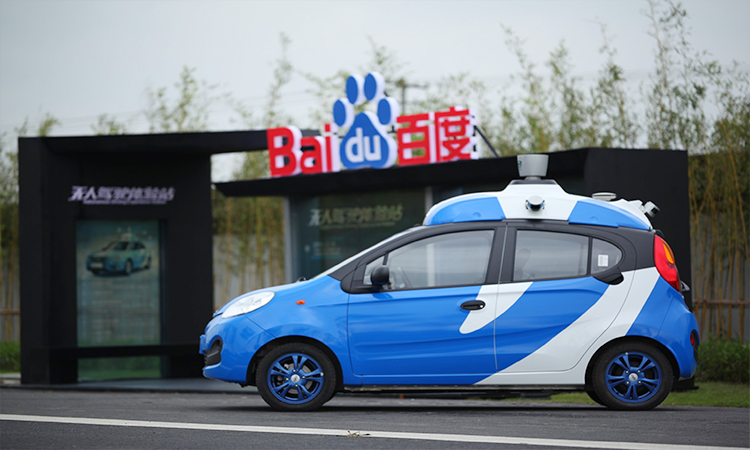 China's News, China's Financial News, Baidu