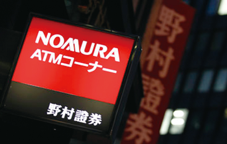 China's News, China's Financial News, Nomura