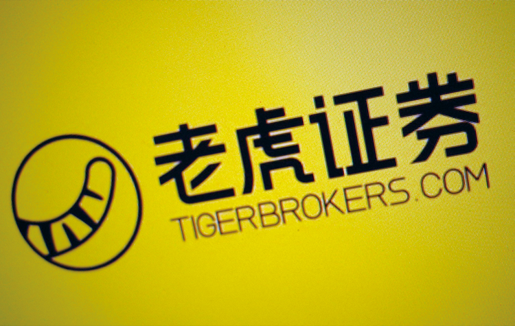 China's News, China's Financial News, Tiger Brokers