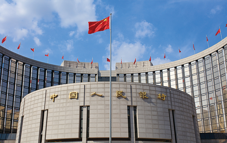 China's News, China's Financial News,  CBIRC