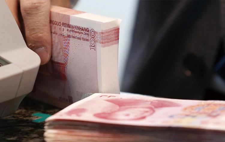 China's News, China's Financial News, mortgage rates