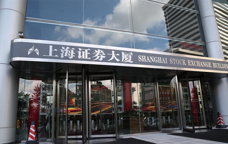 China's News, China's Financial News,  OTC market