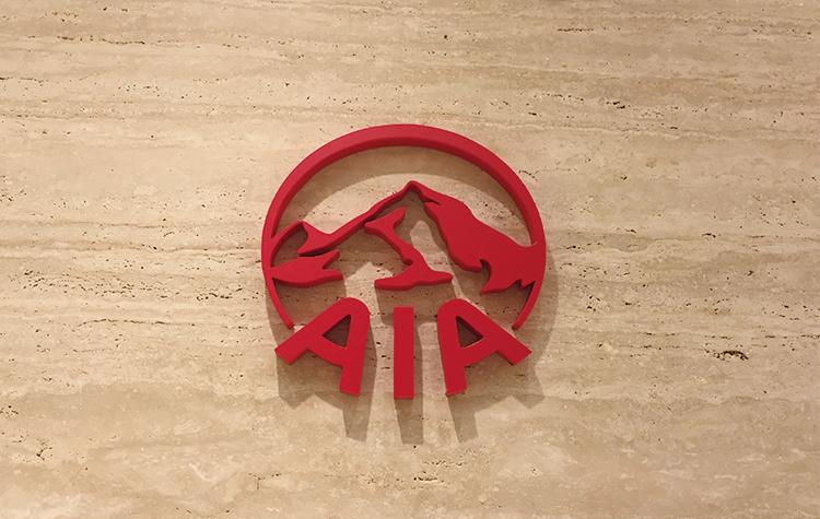China's News, China's Financial News, AIA