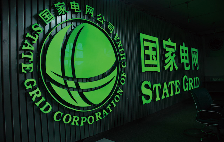 China's News, China's Financial News,State Grid Corp