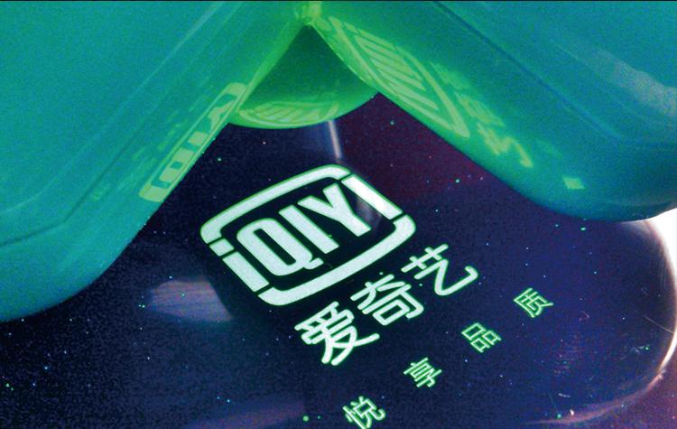 China's News, China's Financial News,IQiyi,Bytedance