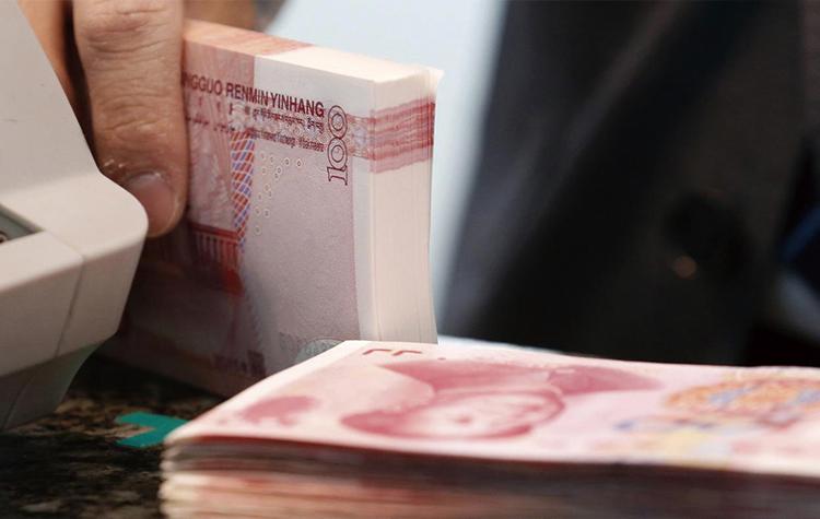 China's News, China's Financial News,government bonds
