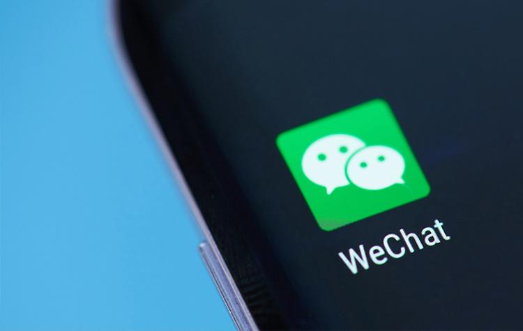 Weimob; Youzan; Wechat marketing; corporate clients