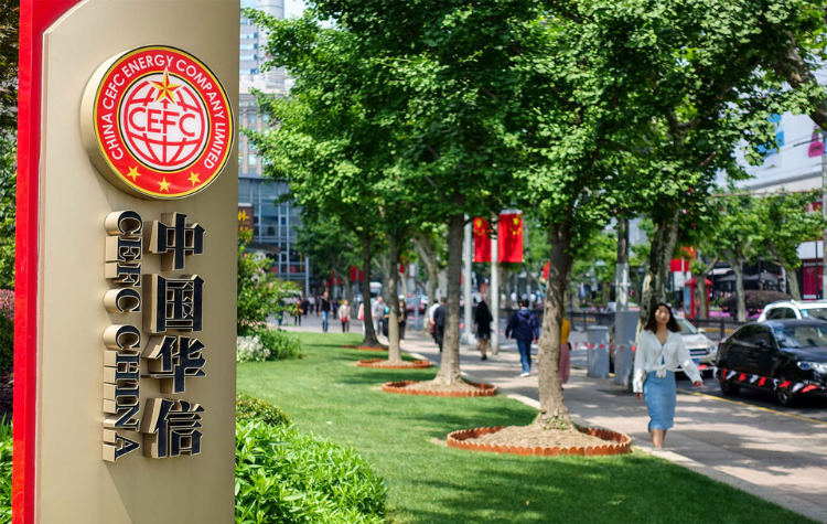 CITIC Group; CEFC China Energy; Czech assets; dispute with creditors