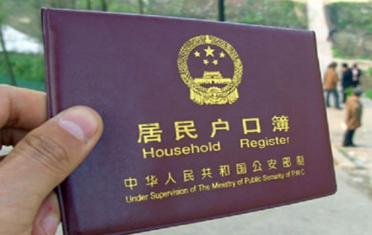 china hukou; china residency restriction;