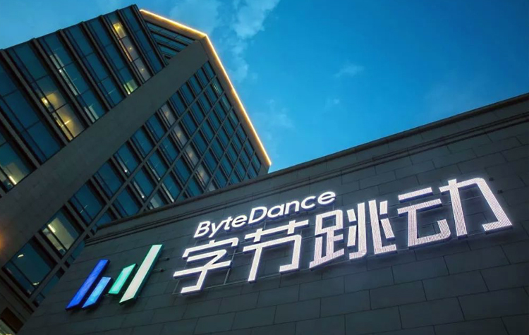 Bytedance; syndicated loan