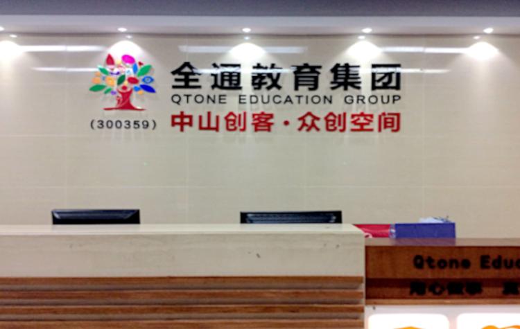 China Education, China Regulatory, Qtone