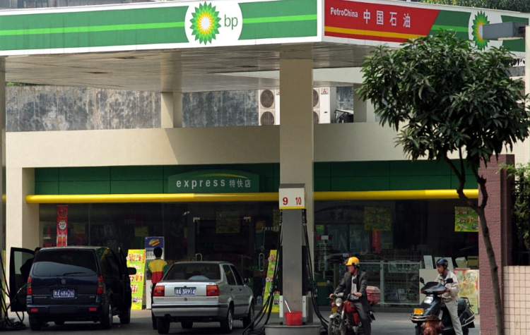 BP; China shale gas; Sichuan Rongchangbei; Neijiang-Dazu