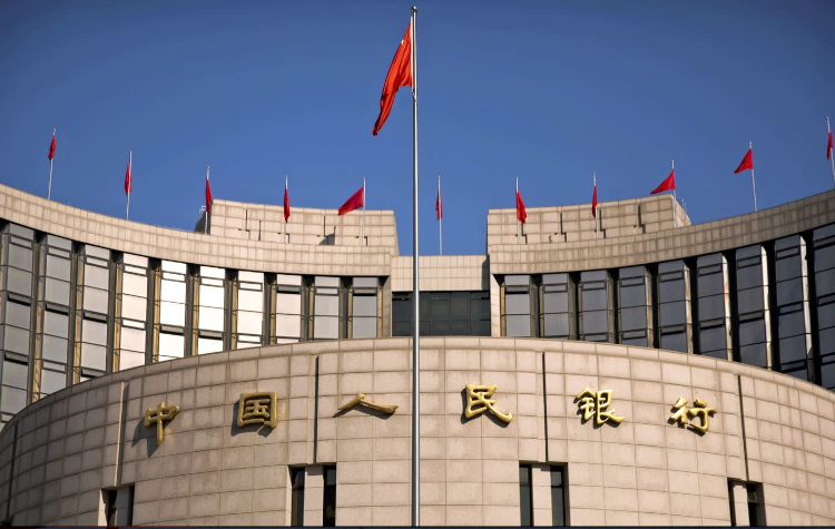 China PBOC,China Monetary Policy,PBOC Reserve Ratio Requirement
