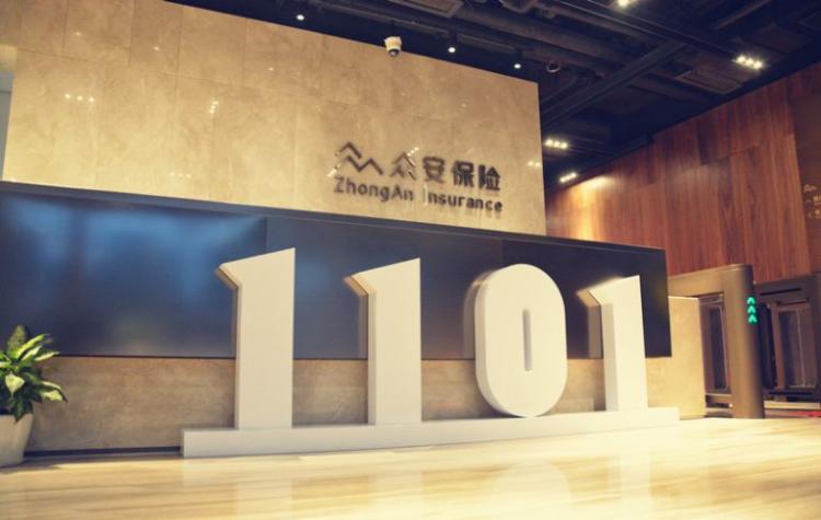 ntuc income; zhongan insurance; digital innovation; insurtech