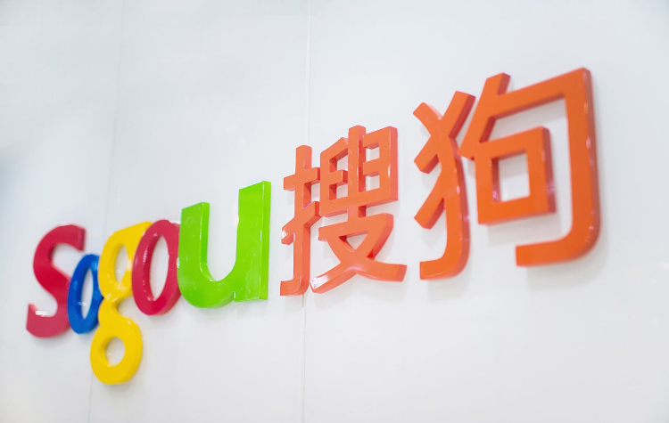 sogou; artificial intelligence; news anchor; UAE