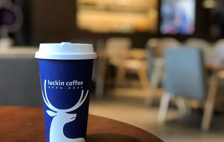 Luckin Coffee; initial public offering