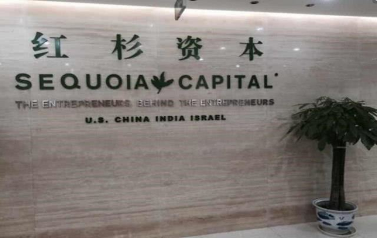 sequoia capital; job cuts; china tech