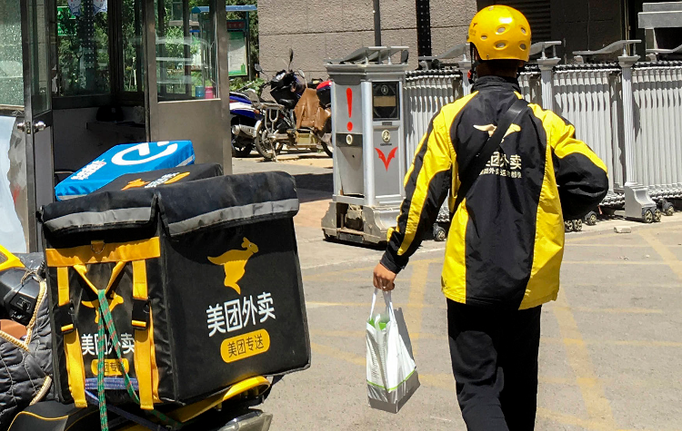 meituan delivery; food takeout business;
