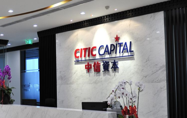 Citic capital; buyout fund; distressed assets