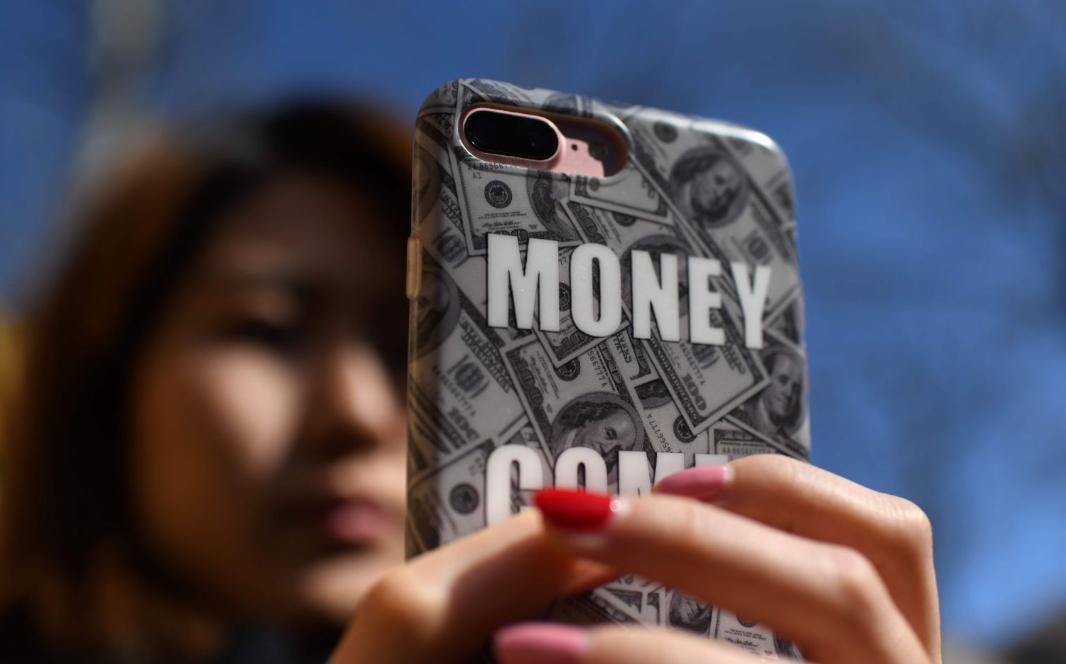 China online banks, China online lenders, Tencent Webank, Ant financial MyBank
