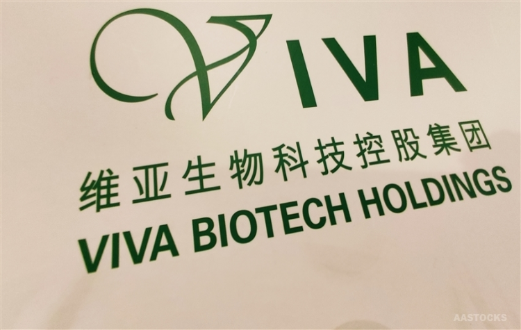 viva biotech; drug research services; ipo oversubscription