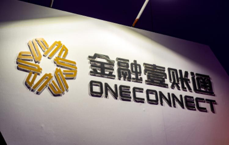 oneconnect fintech; ping an insurance