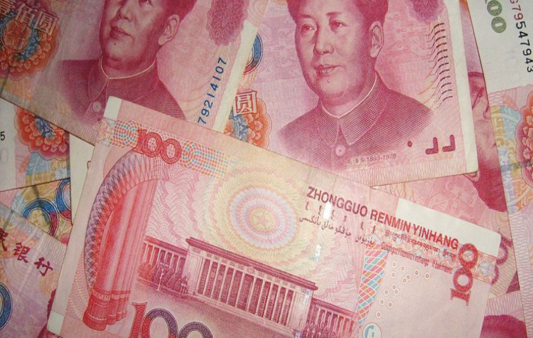 State administration of foreign exchange; chinese yuan
