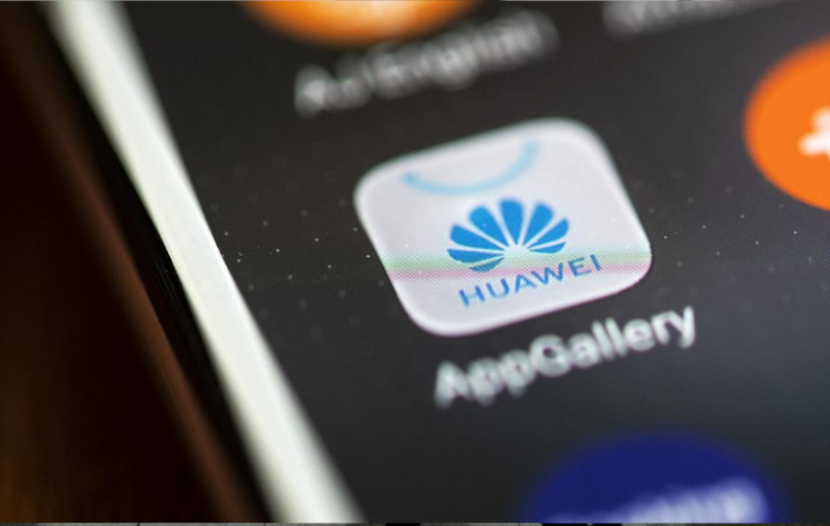 Huawei, US China Trade War, Huawei OS, EMUI