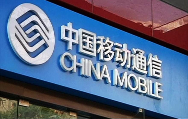 china mobile; 5G rollout