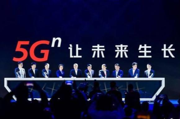 Chinese 5G, Chinese MIIT