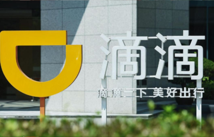 China ride hailing, Didi Chuxing, China uber