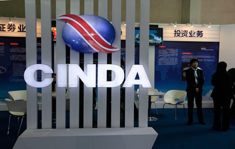 china cinda asset management; Happy life insurance