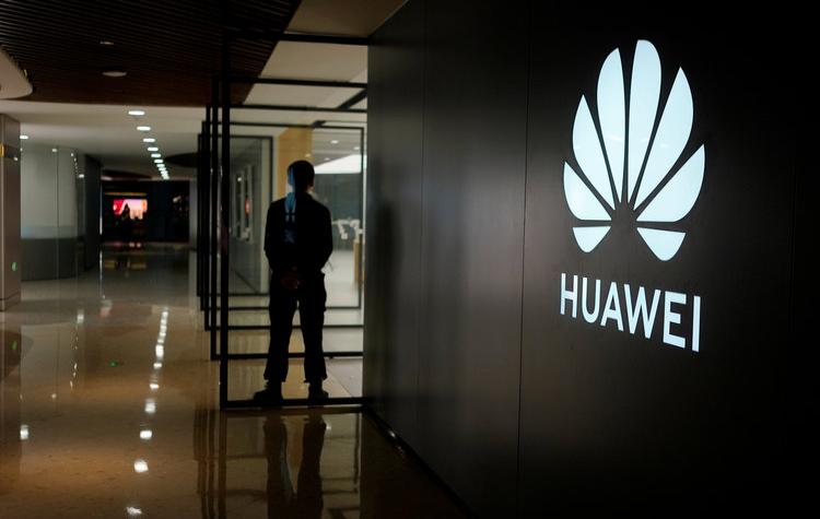 huawei technologies; verizon communications; licensing fees