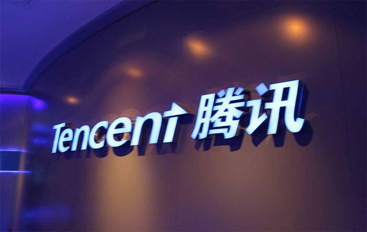 Tencent investment, Zhenkunhang