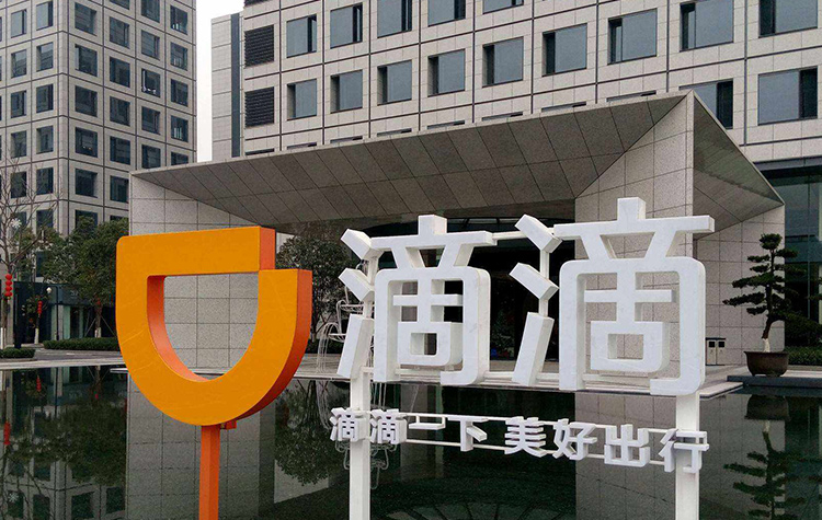 Didi chuxing; hitch services