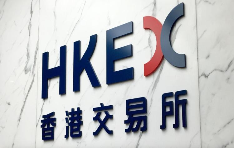 Hong Kong Stock Exchange (HKEX), inline warrants, investment,