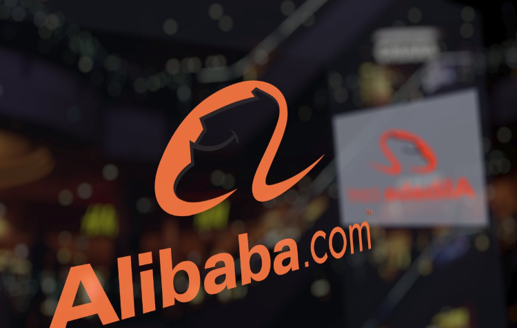 Alibaba, stock split, secondary listing