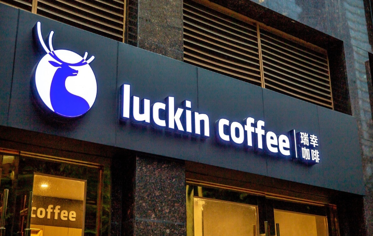 Steven Cohen; China's Luckin Coffee