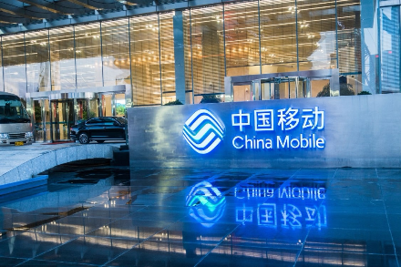 China Mobile; 5G roll-out